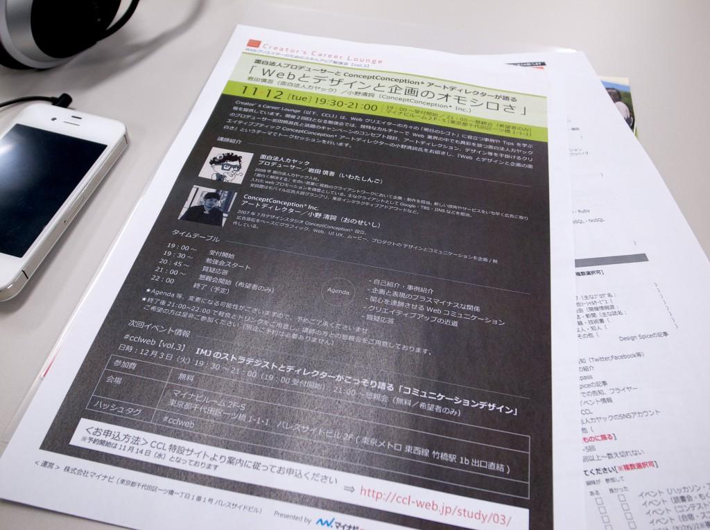 cclweb02