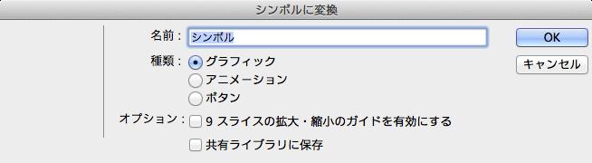 スクリーンショット 2014-01-11 23.20.58