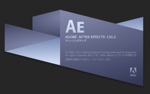 After Effectはじめました