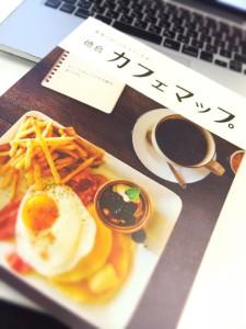徳島生活_5596