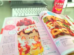 徳島生活_5662