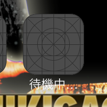 iphone_eyecatch